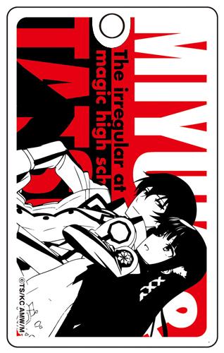 『魔法科高校の劣等生』(アニメ版)アクリルパスケース 司波達也&司波深雪