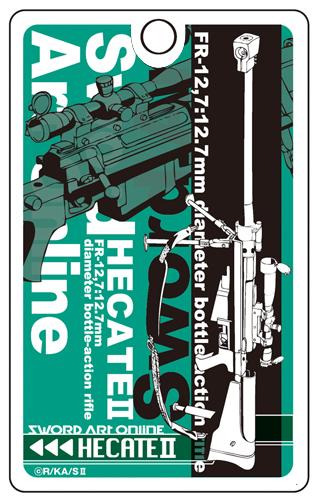 『ソードアート・オンラインII』(アニメ版)アクリルパスケース ヘカートII