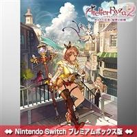 【2次予約】Nintendo Switch版『ライザのアトリエ2』 電撃スペシャルパック プレミアムボックス版