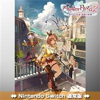 【2次予約】Nintendo Switch版『ライザのアトリエ2』 電撃スペシャルパック 通常版