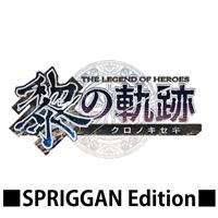 【2次予約】『黎の軌跡』【SPRIGGAN Edition】 電撃スペシャルパック