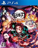 【2次予約】PS4版『鬼滅の刃 ヒノカミ血風譚』通常版(電撃屋特典付き)