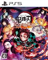 【2次予約】PS5版『鬼滅の刃 ヒノカミ血風譚』通常版(電撃屋特典付き)