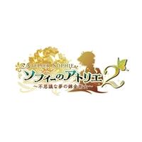 PS4版『ソフィーのアトリエ2 〜不思議な夢の錬金術士〜』 プレミアムボックス 電撃スペシャルパック
