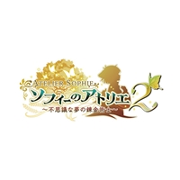 PS4版『ソフィーのアトリエ2 〜不思議な夢の錬金術士〜』 通常版 電撃スペシャルパック
