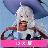 『魔女の旅々』イレイナ DX Ver.