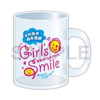 木村良平・岡本信彦の電撃Girl's Smile グラスマグ