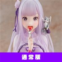 「Re:ゼロから始める異世界生活」 エミリア・バースデーケーキVer. 1/7スケールフィギュア