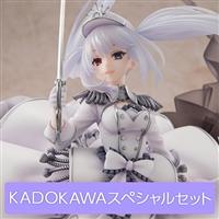 「デート・ア・バレット」原作版 白の女王1/7スケールフィギュア KADOKAWAスペシャルセット