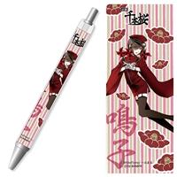 初音ミク『小説 千本桜』紅音鳴子 シャープペン