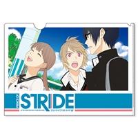 『プリンス・オブ・ストライド』クリアファイル 05