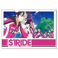『プリンス・オブ・ストライド』クリアファイル 06
