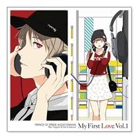 プリンス・オブ・ストライド オーディオドラマ MY FIRST LOVE Vol.1 八神陸&桜井奈々