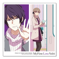 プリンス・オブ・ストライド オーディオドラマ MY FIRST LOVE Vol.6 諏訪怜治&桜井奈々