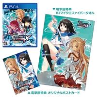 PS4専用ソフト 電撃文庫FIGHTING CLIMAX IGNITION スペシャルパック