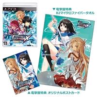 PS3専用ソフト 電撃文庫FIGHTING CLIMAX IGNITION スペシャルパック