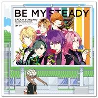 プリンス・オブ・ストライド オーディオドラマ Be My Steady