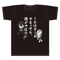 『ソードアート・オンライン』ゲームシリーズ5周年記念Tシャツ Ver.B M