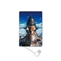 『ソードアート・オンライン』ゲームシリーズ5周年記念モバイルバッテリー −インフィニティ・モーメント−Ver.