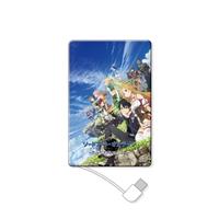 『ソードアート・オンライン』ゲームシリーズ5周年記念モバイルバッテリー −ホロウ・リアリゼーション−Ver.