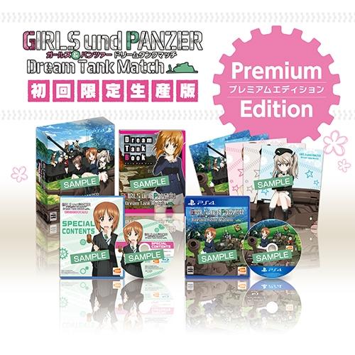 『ガールズ&パンツァー ドリームタンクマッチ』電撃スペシャルパック(初回限定生産版)