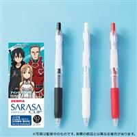 『ソードアート・オンライン』サラサクリップ0.5 カラーボールペン アインクラッドVer.