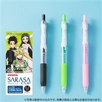 『ソードアート・オンライン』サラサクリップ0.5 カラーボールペン フェアリィ・ダンスVer.