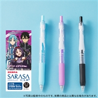 『ソードアート・オンライン』サラサクリップ0.5 カラーボールペン マザーズ・ロザリオVer.