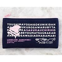 『ラブライブ!サンシャイン!!』マルチケース Ver.桜内梨子