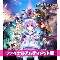 PS4用ソフト『勇者ネプテューヌ』電撃スペシャルパック ファイナルアルティメット版