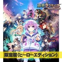 PS4用ソフト『勇者ネプテューヌ』電撃スペシャルパック 限定版(ヒーローエディション)