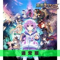 PS4用ソフト『勇者ネプテューヌ』電撃スペシャルパック 通常版