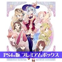 PS4版『ネルケと伝説の錬金術士たち』電撃スペシャルパック プレミアムボックス