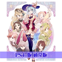 PS4版『ネルケと伝説の錬金術士たち』電撃スペシャルパック 通常版