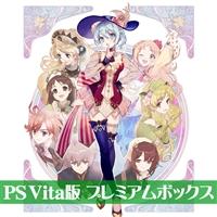 PS Vita版『ネルケと伝説の錬金術士たち』電撃スペシャルパック プレミアムボックス