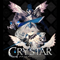 『CRYSTAR -クライスタ-』電撃スペシャルパック