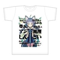 『ブレイブソード×ブレイズソウル』TシャツC94「グレイプニル」