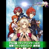 【2次予約】PS4版『ラングリッサーI&II』電撃スペシャルパック 通常版
