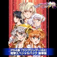 【2次予約】PS4版『ラングリッサーI&II』電撃スペシャルパック 豪華版