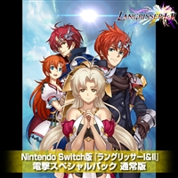【2次予約】Nintendo Switch版『ラングリッサーI&II』電撃スペシャルパック 通常版