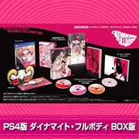 PS4版『キャサリン・フルボディ』電撃スペシャルパック ダイナマイト・フルボディ BOX版