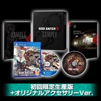 【2次予約】PS4版『GOD EATER 3』電撃スペシャルパック 初回限定生産版+オリジナルアクセサリーVer.