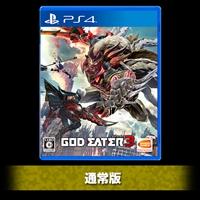 【2次予約】PS4版『GOD EATER 3』電撃スペシャルパック 通常版