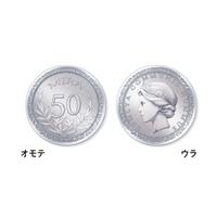 『閃の軌跡』クロウの《50ミラ》コイン