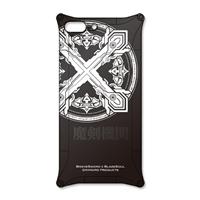 『ブレイブソード×ブレイズソウル』iPhoneX対応ジュラルミンケース 魔剣機関 裏C95先行予約特典付き