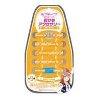 『ラブライブ!サンシャイン!!』靴ひもアクセサリー 高海千歌Ver.