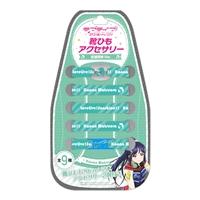 『ラブライブ!サンシャイン!!』靴ひもアクセサリー 松浦果南Ver.