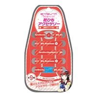 『ラブライブ!サンシャイン!!』靴ひもアクセサリー 黒澤ダイヤVer.