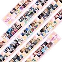 『ラブライブ!サンシャイン!!』 TVアニメ1期 メモリアル養生テープ