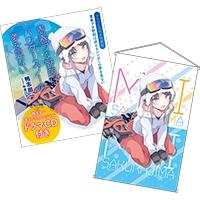 【ドラマCD付特装版】青春ブタ野郎シリーズ第10弾 限定タペストリーセット